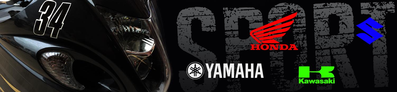 sportbike_banner